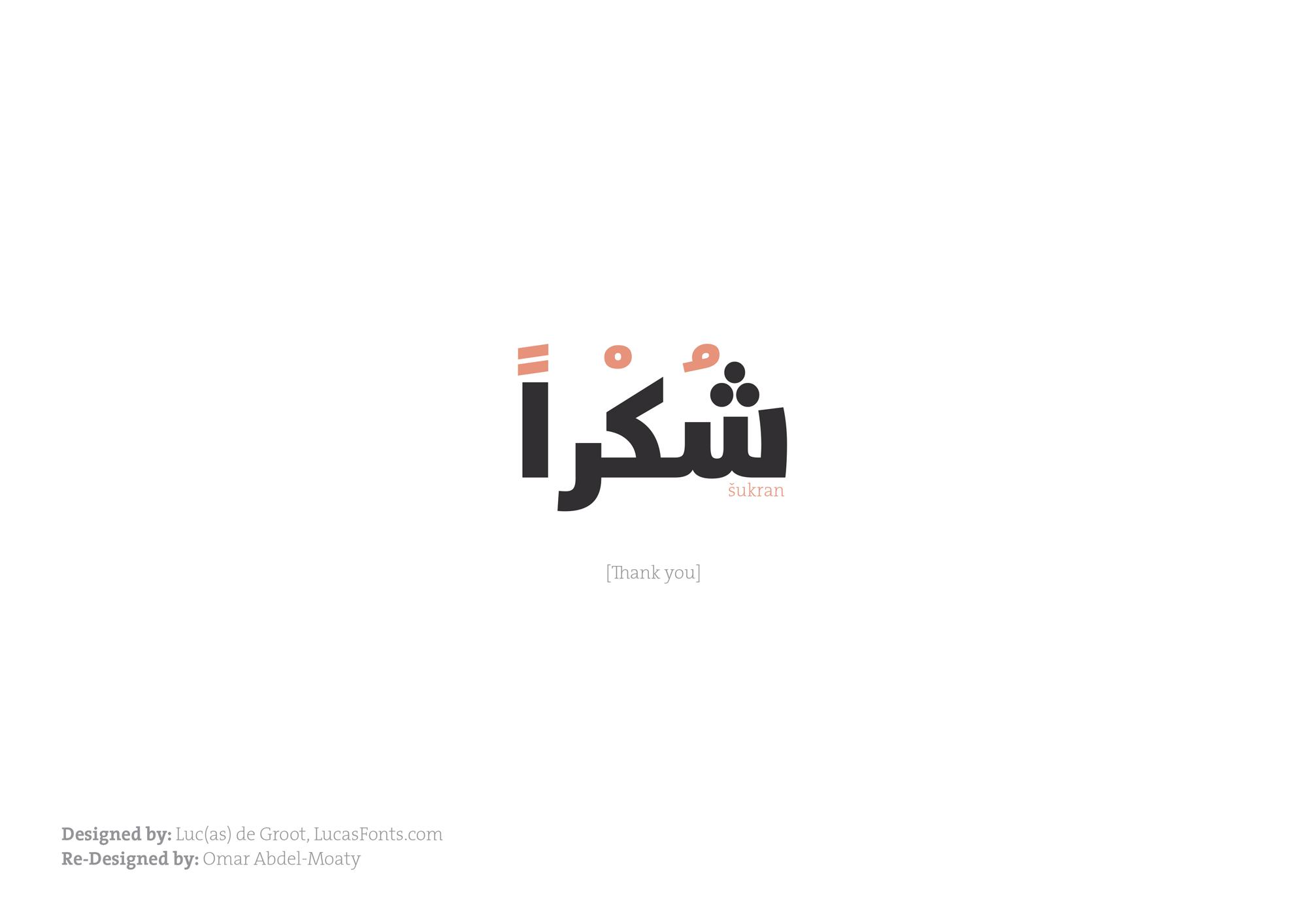 TheSerif Arabic – Omar Abdelmoaty